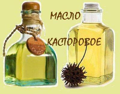 Варианты использования касторового масла в косметологии
