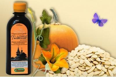 Какова польза и вред тыквенного масла и особенности его применения в разных сферах?