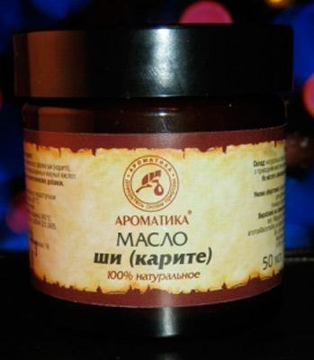 Масло ши для волос, для лица, для тела, для кожи, для губ