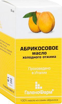 Абрикосовое масло холодного отжима