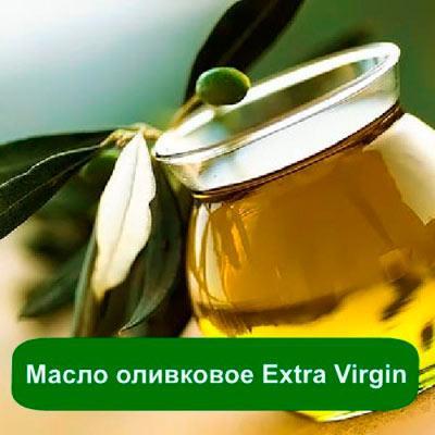 Масло оливковое высшего качества