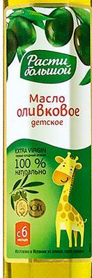 Масло оливковое детское