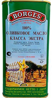 Масло оливковое из Испании
