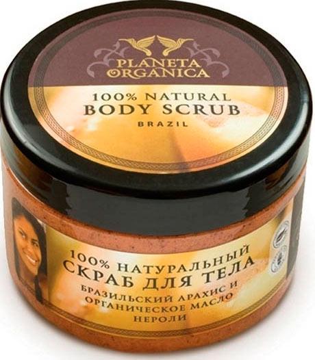 Скраб для тела с арахисом и органическим маслом нероли