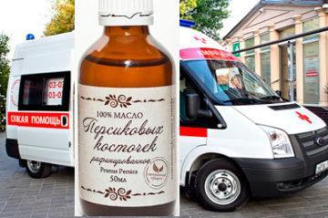 Персиковое масло при заболеваниях: для горла, при фарингите, от насморка, при гайморите