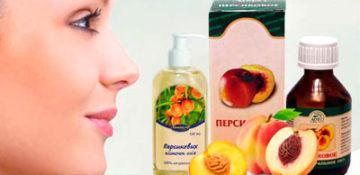 Персиковое масло для носа